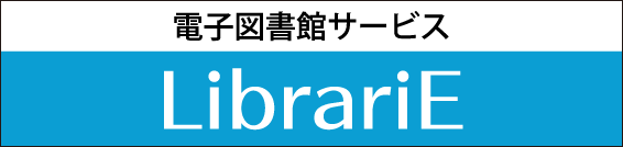 LibrariE